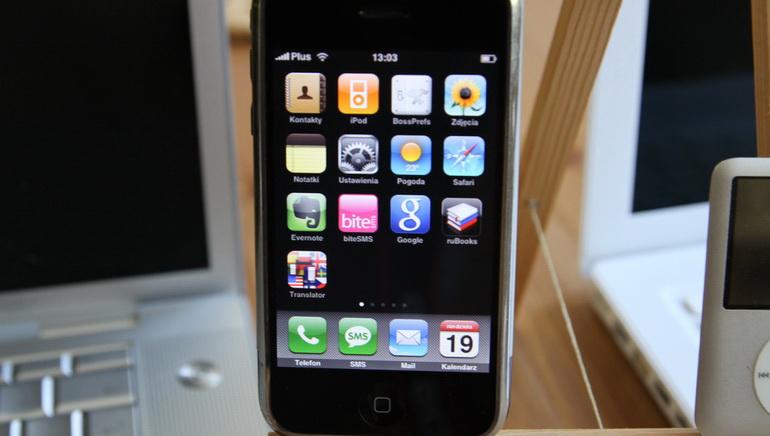 Jaunā iPad App Uzlabo Mobilo Totalizatoru